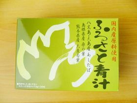 furusato-h.jpg